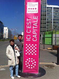 Dr. Elke Wormer und Volker Beisel in Marseille